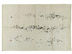 A190211  Knotted  hemp rug  234 cm x 159 cm